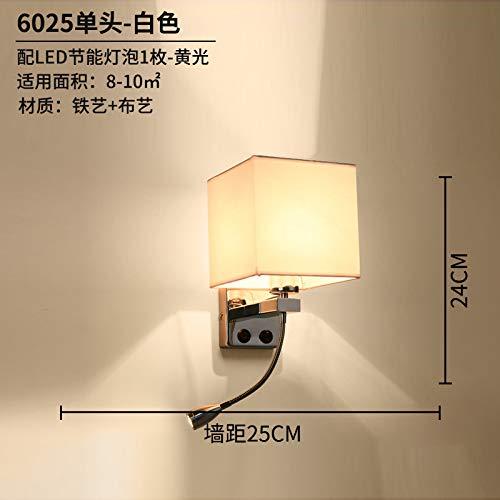 Agorl Applique américaine simple moderne chevet salon allée lampe chambre escalier lumière, 6025-1 blanc-jaune