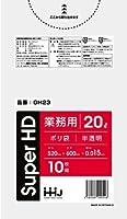 【5ケース特価】HHJ 業務用ポリ袋 20L 半透明 0.015mm 1000枚×5ケース 10枚×100冊入×5 GH23