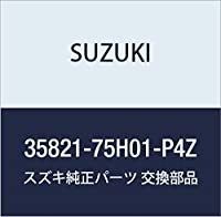 SUZUKI (スズキ) 純正部品 カバー ハイマウントストップランプ(グレー) ラパン 品番35821-75H01-P4Z