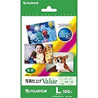 """富士フイルム """"画彩"""" 写真仕上げ Value (Lサイズ・100枚) WPL100VA インクジェットプリンタ対応×20点セット (4902520894199)"""