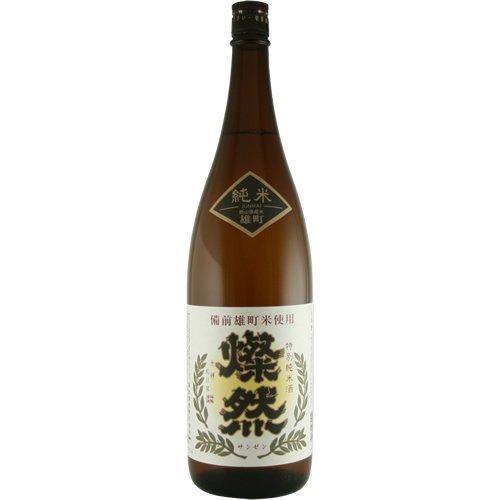 菊池酒造『燦然 特別純米 雄町』