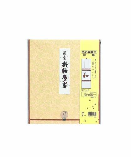 maruay colgar desplazamiento Tattoo No 1shikishi–Over 501(importado de Japón)