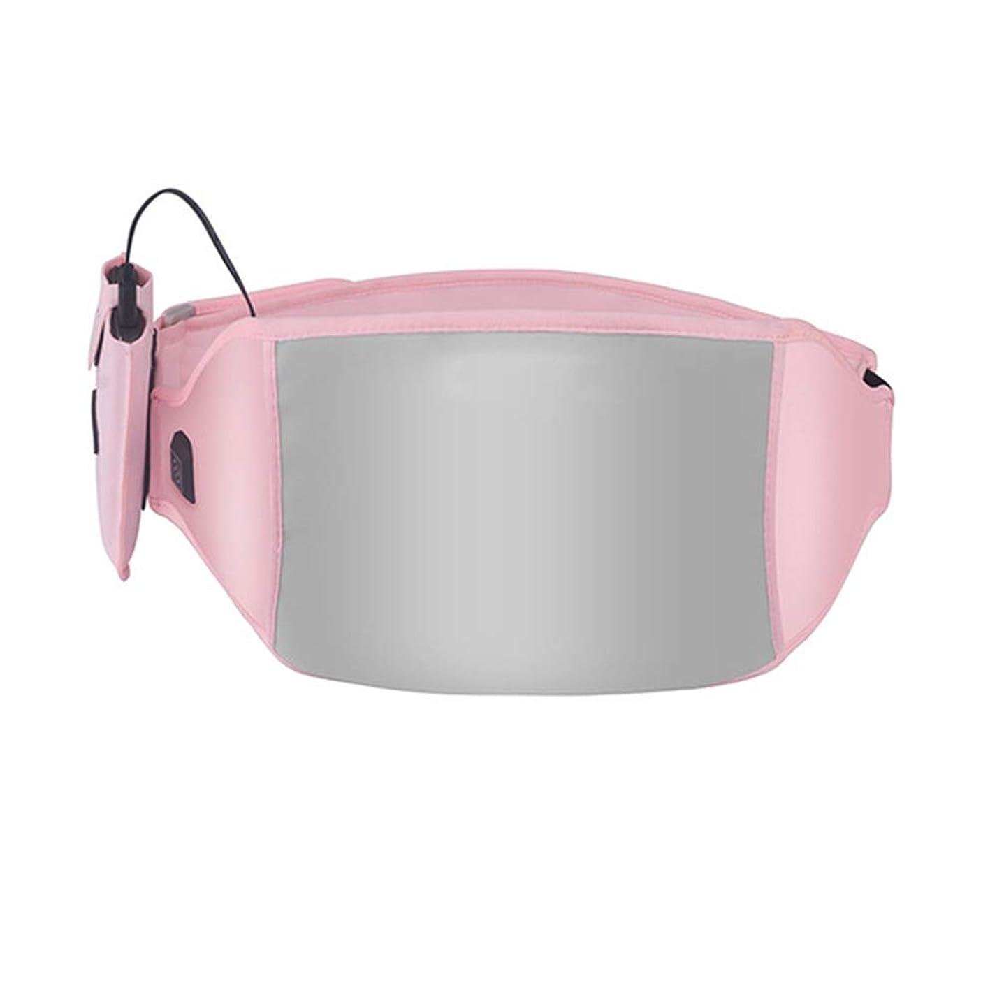 歯車意図夕食を食べる電熱式腰サポーター ポータブル暖房腰パッド防水腰ウォーマー腰椎ラップは、男性と女性にフィット 冷え性対策 防寒 (Color : Pink, Size : Free size)