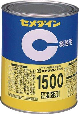 セメダイン/セメダイン 1500主剤 1kg【AP-033】(3718824) [その他] [その他]
