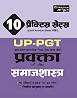 UP PGT SAMAJSHASTRA PTP