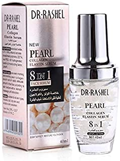 Dr Rachel Anti-Aging Whitening, Tightening Face Serum with Pearls & Collagen Extract