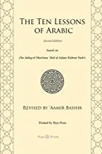 Best 10 lessons of arabic Reviews