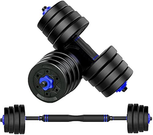 MOJEER ダンベル 可変式【最新進化版・3in1】10kg 20kg 30kg 40kg 2個セット バーベルにもなる ダンベル 無臭素材 静音 FLFED (15kg×2個セット/青)