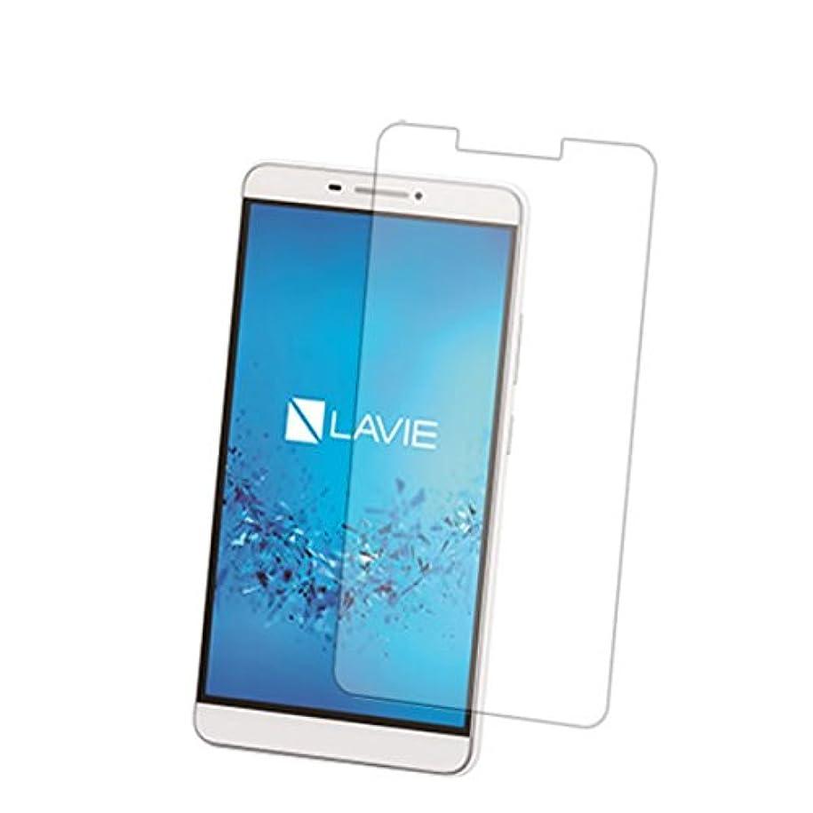 提供された日食配偶者NEC LAVIE Tab E TE507/FAW PC-TE507FAW 7インチ用 液晶保護フィルム 清潔で目に優しいアンチグレア?ブルーライトカットタイプ