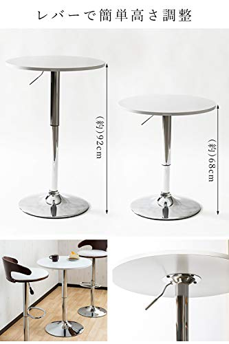 システムKバーテーブルカウンターテーブル丸テーブル昇降式回転テーブルブラック