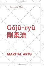 Gōjū-ryū: Journal, Diary  (6x9 line 110pages bleed) (Martial arts)