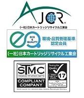 富士通 CL114B リサイクルトナー ■マゼンダ