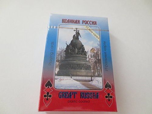 Beahkar Pocchr -- Great Russia 55 Best Views -- Plastic Coated Deck of Playing Cards
