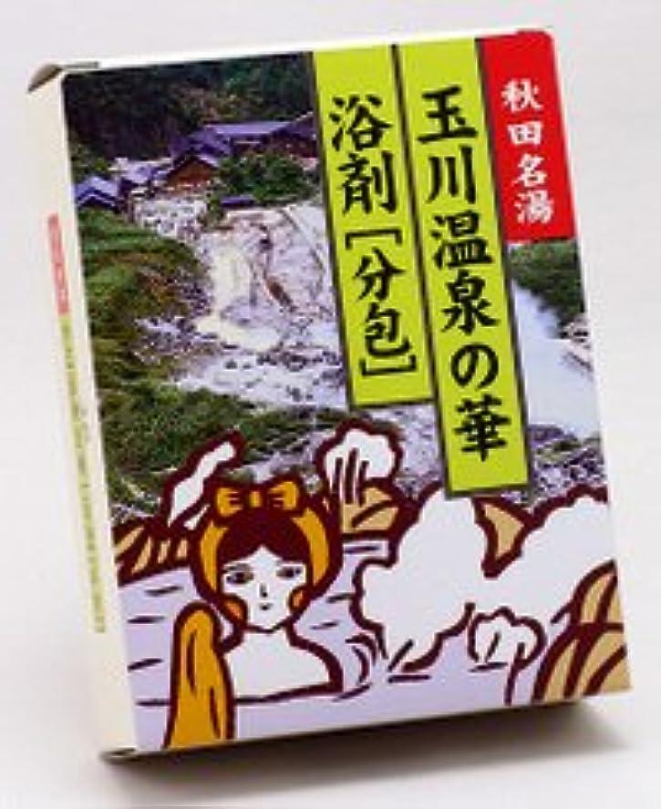 素子政令ミシン目入浴剤 玉川温泉の華