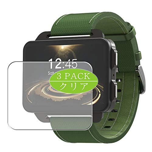 [3 Pack] Synvy Screen Protector, Compatible with Smartwatch smart watch LEMFO LEM4 PRO LEM 4 PRO 2.2 TPU Film Protectors [Not Tempered Glass]