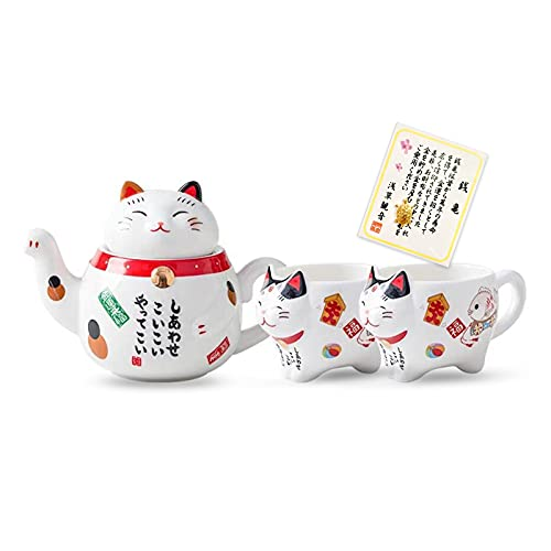 Japanese Cat Tea Set, Maneki Neko Lucky Cat Ceramic Teapot and Cup Set, Cute Asian Tea Set for Adults & Kids, Japanese Anime Cat Teapot with 2 Teacups, 1 Golden Turtle & Gift Package