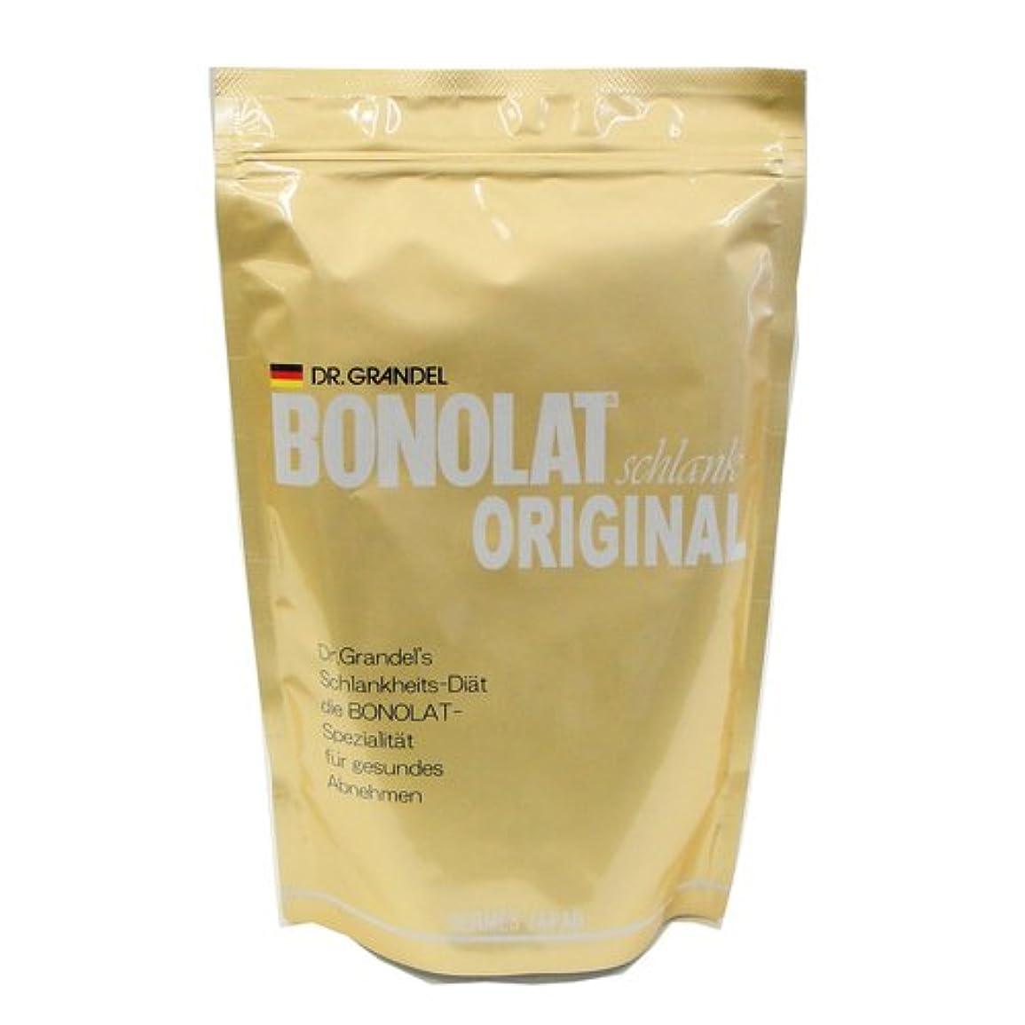 瀬戸際雄弁好奇心盛ボノラート 600g(30g×20杯)無添加 乳プロテイン 置き換え シェイク