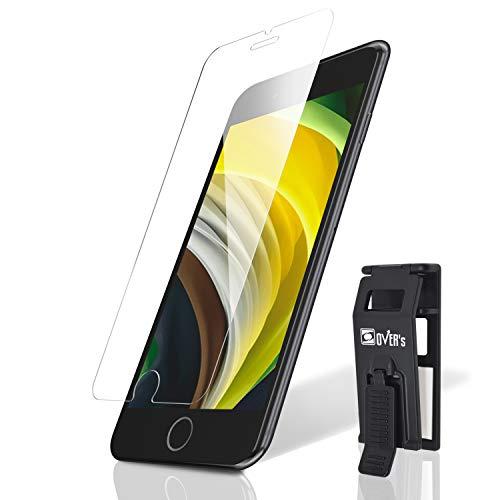 【ガラスザムライ】(日本品質) iPhoneSE ガラスフィルム 第2世代(2020年販売) 強化ガラス 保護フィルム [ 独自技術Oシェイプ ] [ 硬度10H ] (らくらくクリップ付き) OVER's 259-k