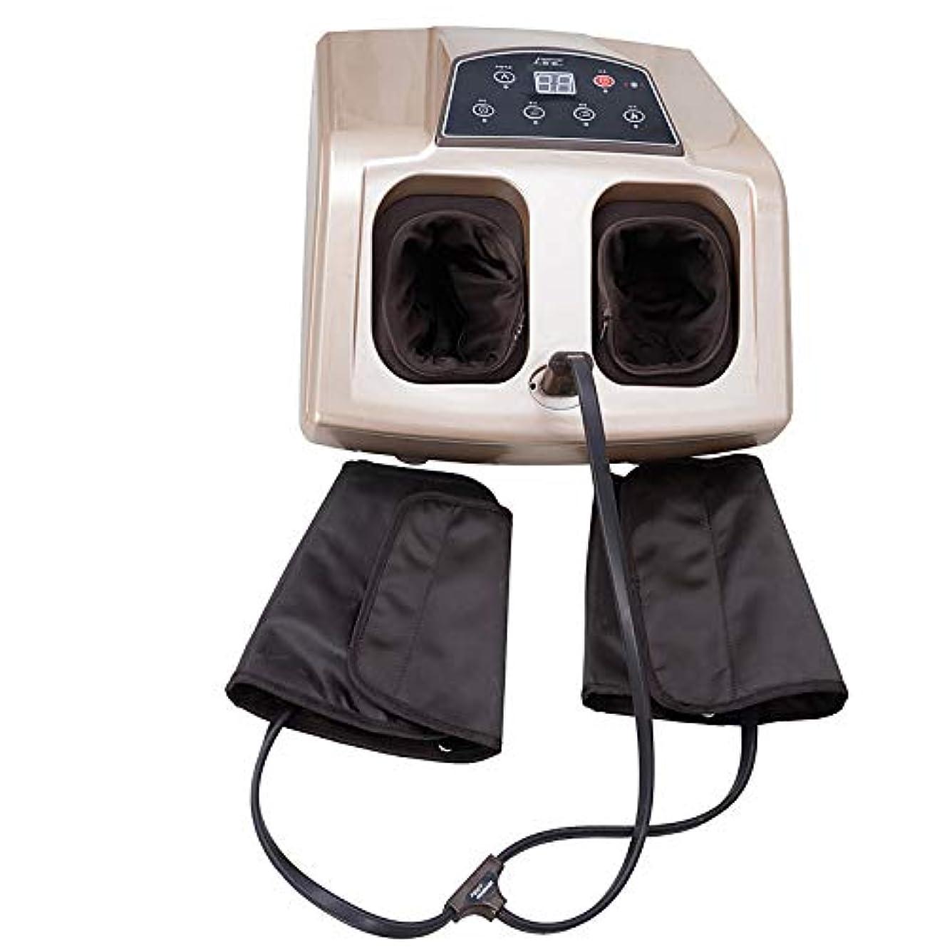 リーガン吐く空いている電動ディープニーディングマッサージャー、指圧フットマッサージャーマシン、エアコンプレッション、ディープニーディング、ローリング、スクレイピング、指圧、熱、リモートコントロールおよびレッグエアバッグマッサージ