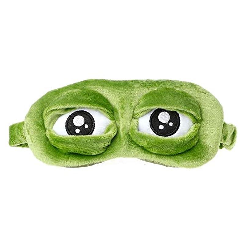 住む心配伝染性注意旅行3Dカエルアイマスク睡眠ソフトぬいぐるみパッド入りシェードカバー残りリラックス目隠し面白いグリーンギフト