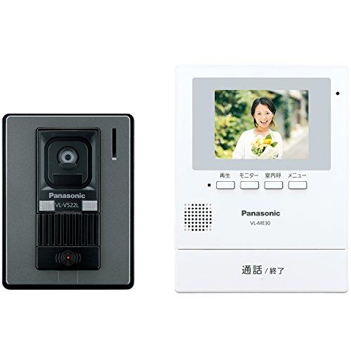 Panasonic VL-SE30XL Video Door Intercom (Connects Directly to Power Source)