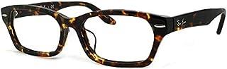 ( レイバン ) Ray-ban 眼鏡 rx5344d-2243 スクエア【レイバン国内正規代理店】rb5344d  ユニセックス モデル (ダミーレンズ付)