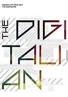 ARASHI LIVE TOUR 2014 THE DIGITALIAN(通常盤) [DVD]