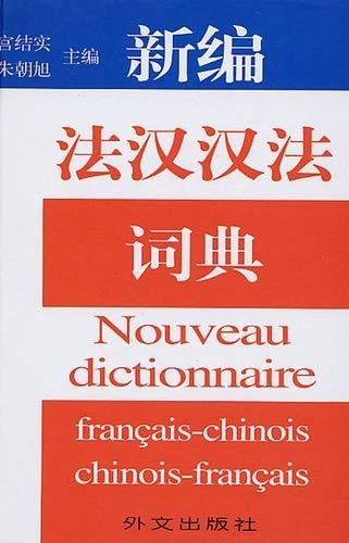 Nouveau dictionnaire français-chinois et chinois-français