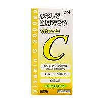 【第3類医薬品】ビタミンC20000チュアブル[UTY] PB 500錠