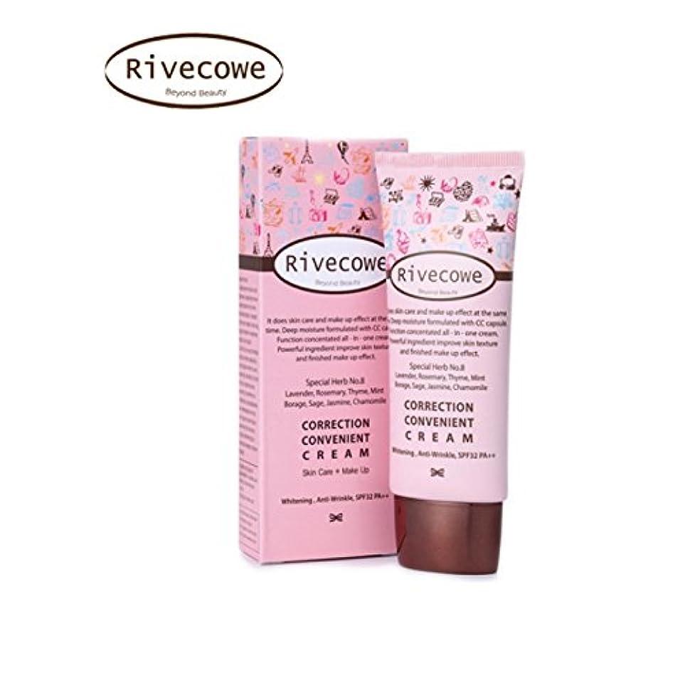 書店仕方収穫リヴコイ [韓国コスメ Rivecowe] CC クリーム (SPF32,PA++) 40ml(BB Skin Care+Makeup Foundation)/w Gift Sample [並行輸入品]
