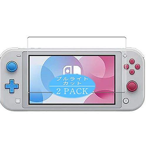 VacFun 2 Piezas Filtro Luz Azul Protector de Pantalla para Nintendo Switch...