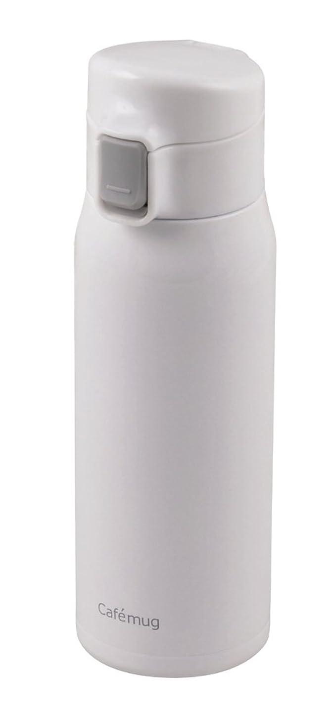 亜熱帯理論抽象化パール金属 水筒 500ml 直飲み ステンレス 軽量 ワンタッチ マグ ホワイト カフェマグライト HB-1934