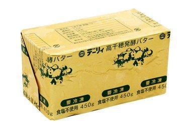 高千穂 発酵バター(無塩) 業務用450g 冷凍 …