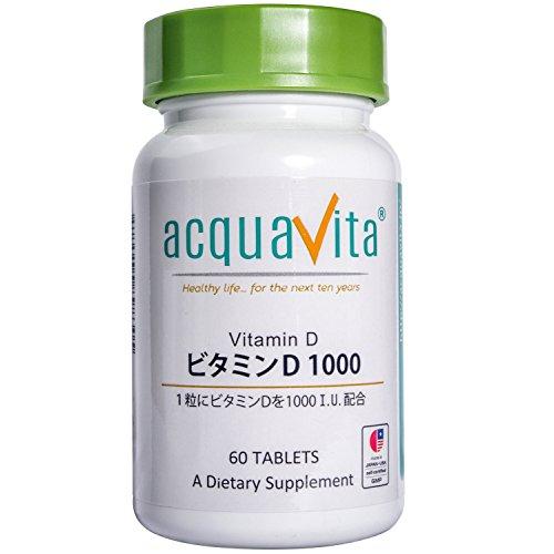 アクアヴィータ ビタミンD1000 60粒