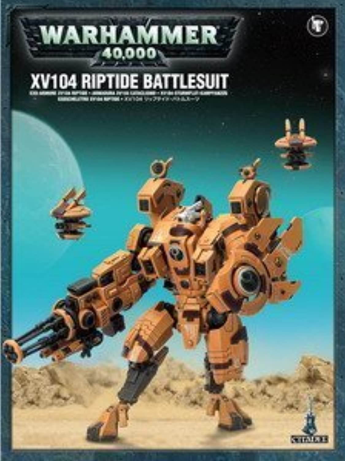 Tau Riptide Battlesuit by Games Workshop