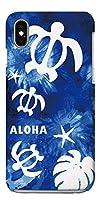 Xperia X Compact SO-02J スマホケース 【ハワイアン デザイン】 エクスペリア SO-02J ケース ハードケース カバー スマートフォンケース
