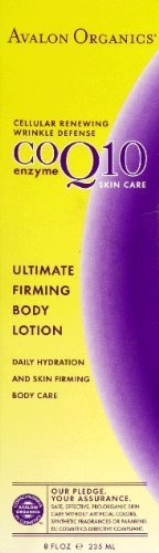 Avalon Natural Products - Coq-10 Ultimate Firming Lotion, 8 fl oz lotion ( Multi-Pack)