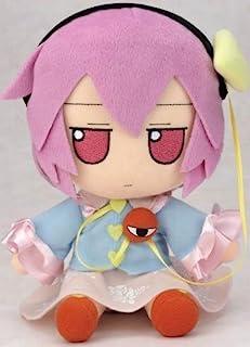 Touhou Plush Series 19 (Sato Furi Komeiji) Furumotori Fumetori [Gift]