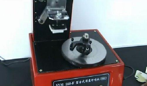 Why Choose Gowe® Semi-auto Electrial Pad Printing Machine, Desktop Ink Coding Machine, Suit for Pri...