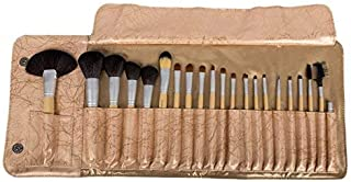 Dream Maker® 21 Piece Makeup Brush Set (Bamboo)