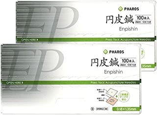 vinco ファロス円皮鍼 (100本入) 太さ0.18mm×針長1.35mm x2箱セット