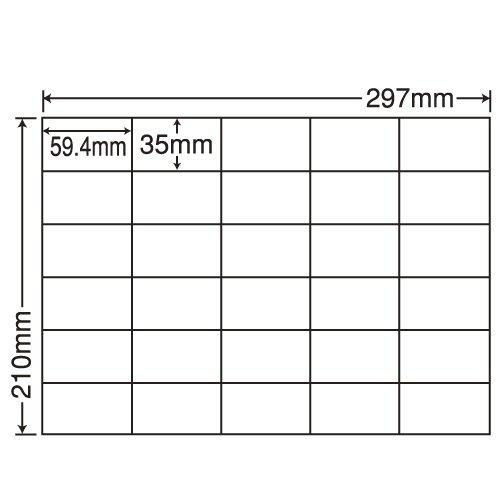 _tiquette A4 30-imposition feuille d'impression oriental coupe (un cas de 500 feuilles) C30M (japon importation)