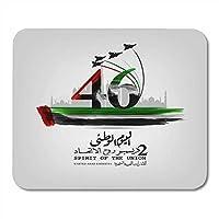 マウスパッドアラビア語緑UAEアラブ首長国連邦ナショナルデイスピリットオブザユニオン翻訳赤要約祝うマウスマットマウスパッドノートブックデスクトップコンピューターに適したマウスパッド