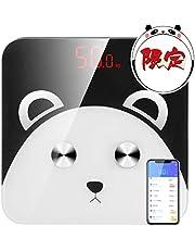 体重計 体組成計体脂肪計 Bluetoothスマホ対応 アプリ連携 USB充電式 体脂肪率やBMIや体水分率や基礎代謝など測定できる ダイエットや健康管理に役立つ 収納便利180 kgまで 日本語説明書付き
