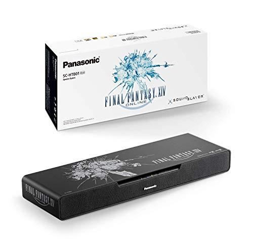 Panasonic SC-HTB01 PC Gaming Lautsprecher Collector's Edition (mit Subwoofer, Dolby Atmos und DTS:X, Bluetooth, High-Resolution Audio, HDMI) schwarz mit Final Fantasy Design