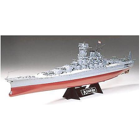 タミヤ 1/350 艦船シリーズ No.14 日本海軍 戦艦 大和 プラモデル 78014