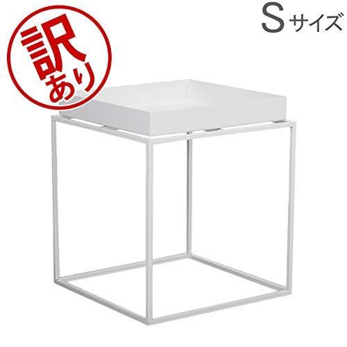 ヘイ HAY トレイテーブル Sサイズ サイドテーブル Tray Table SIDE TABLE S コーヒーテーブル おしゃれ 北欧