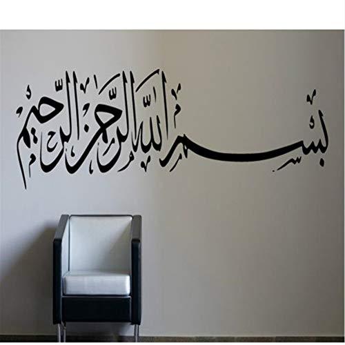 Mhdxmp Lob Muslim Bismillah Wandtattoo...