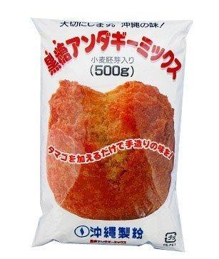 黒糖サーターアンダギーミックス(500g)×20袋