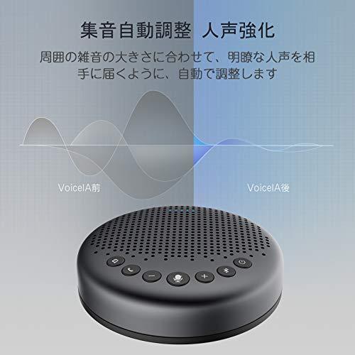 41UFNEl+0fL-ワイヤレススピーカーフォン「eMeet Luna」をレビュー。気軽に持ち運んでWeb会議ができるぞ!